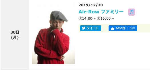 Air-Row OFFICIAL SITE